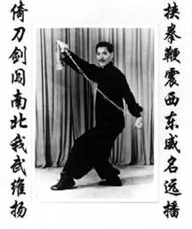 Sifu Chiu