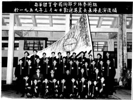 Raymond K. Wong Clase