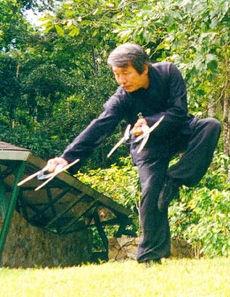 Su Yu Chang